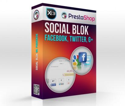 Moduł Social Box - facebook, twitter, google